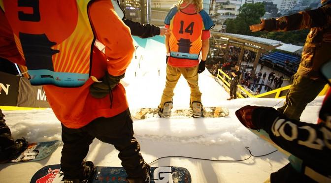 Canadian Snowboarder Wins Burton Rail Days in Tokyo
