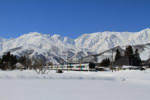 Hakuba, Japan (file photo: freerideworldtour.com)